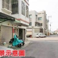 長安國小三角窗店墅