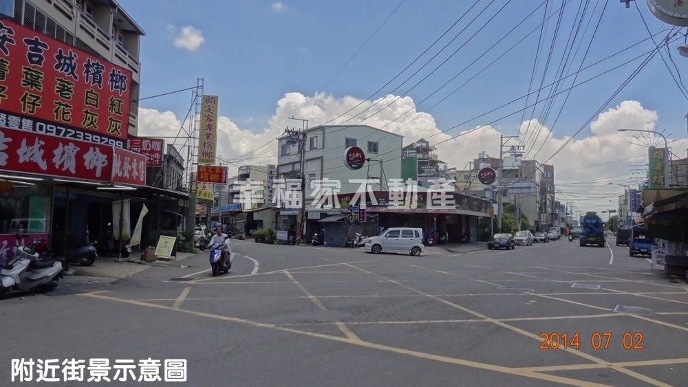 港口近南科豪宅建地(一)