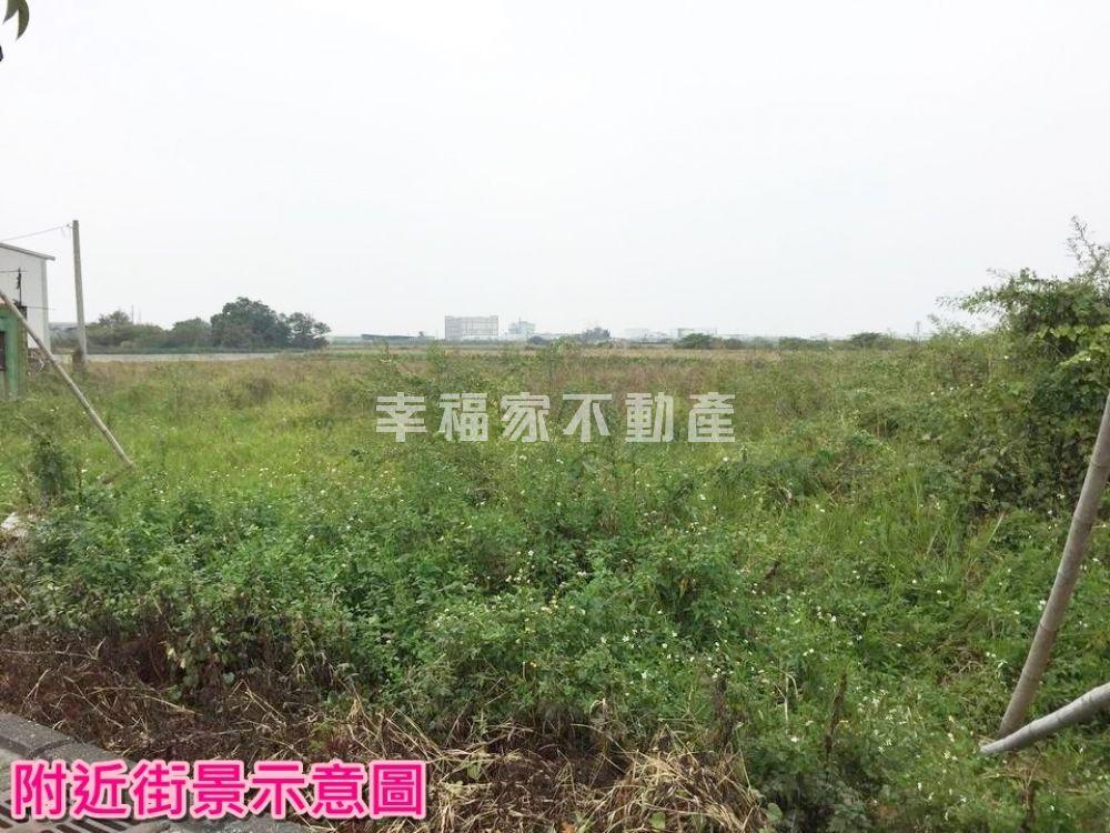 麻豆交流道1075貨轉地(工業地)