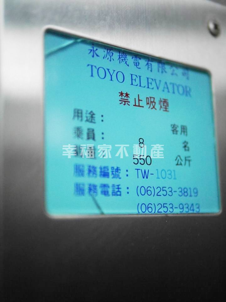 赤崁新美大面寬多功能電梯透天