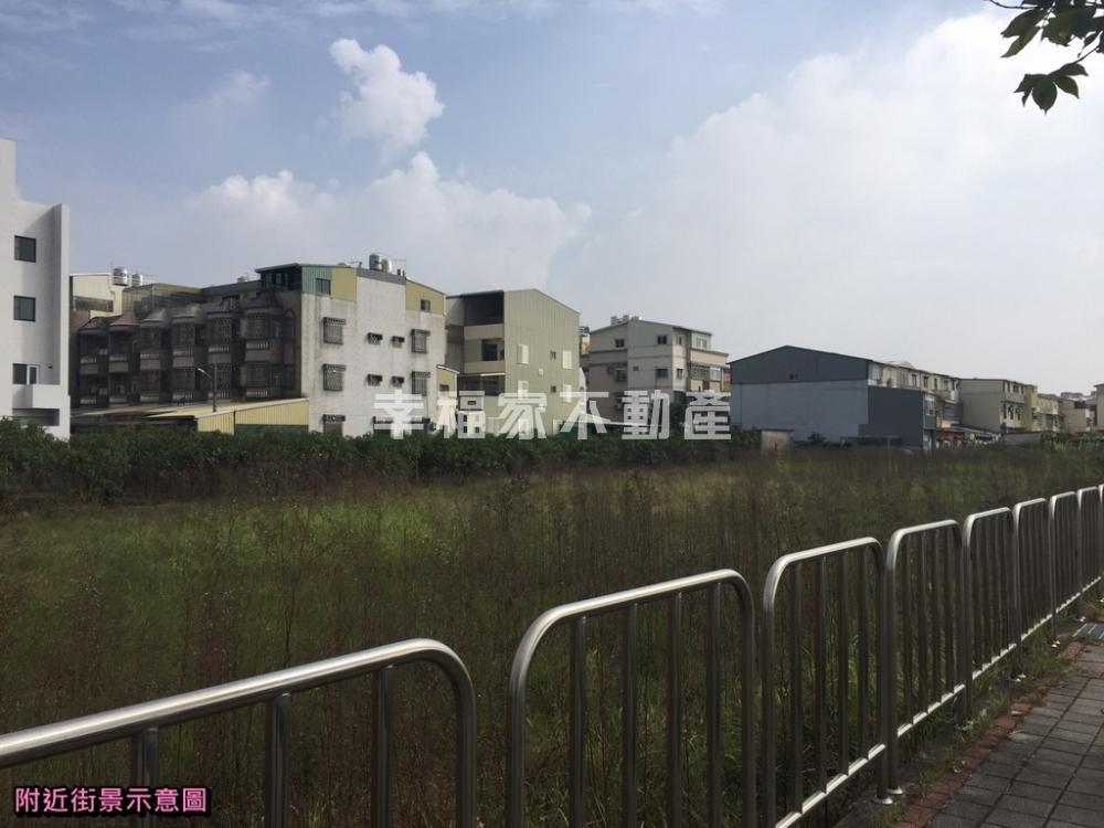 新營交流道600建地