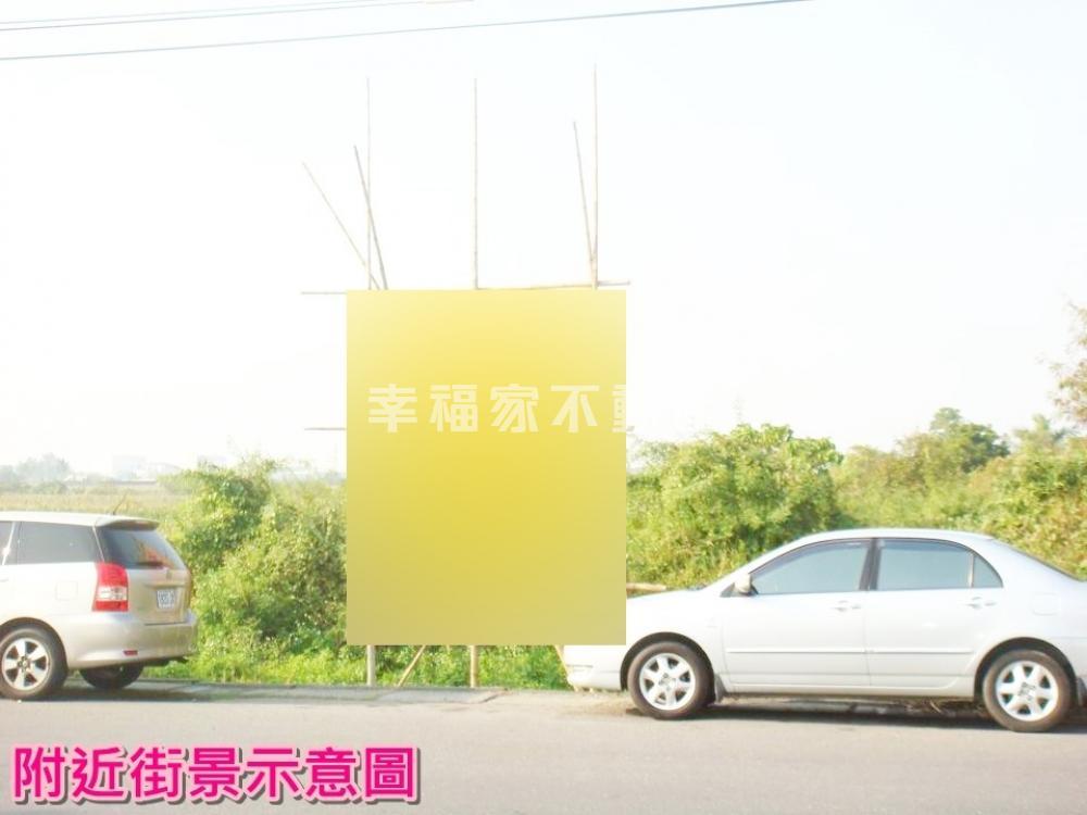 麻豆交流道358貨轉地(工業地)Ⅰ