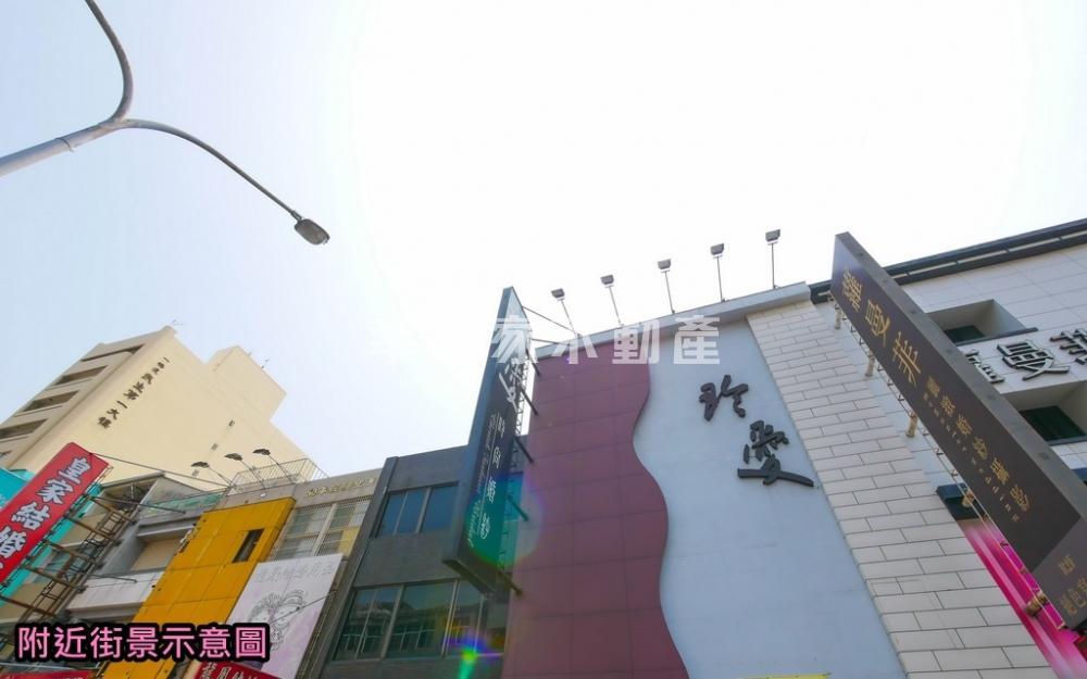 民生綠園9米面寬旗艦金店面