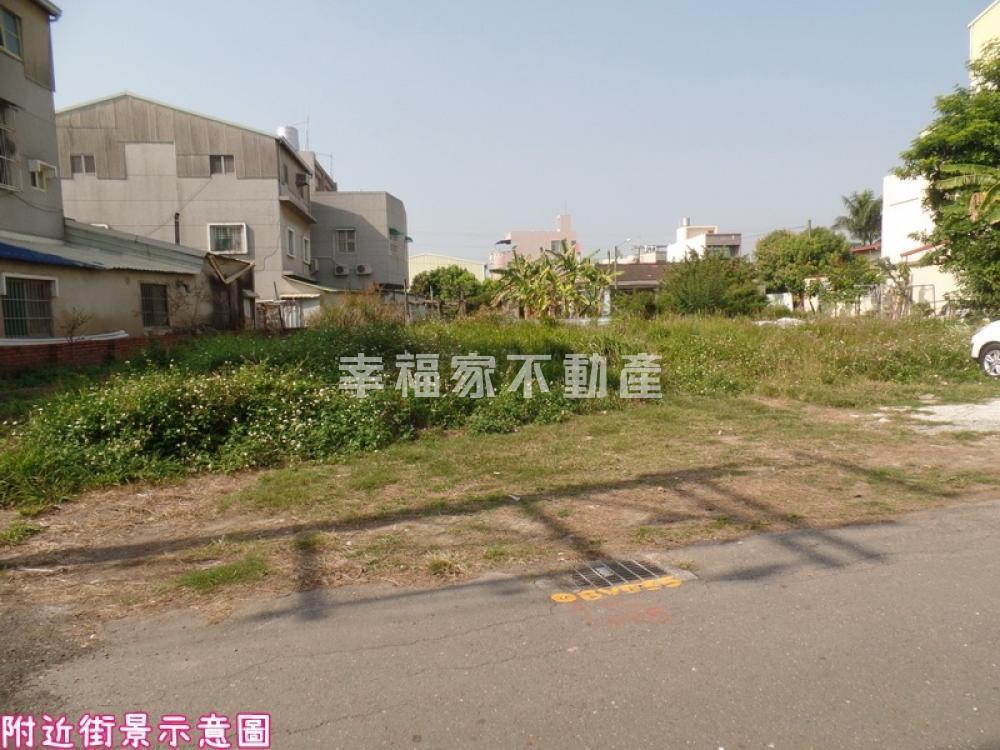 近永康交流道343大地坪建地(售)
