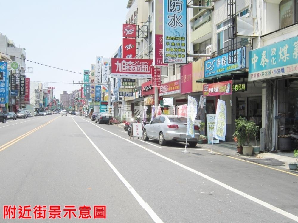 佳里商業區鑫店面